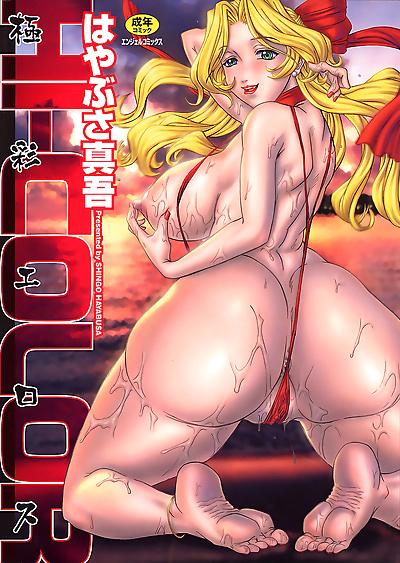 Futanari in bikini - part 6