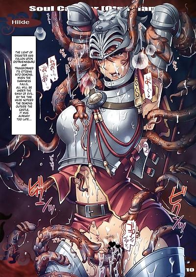 Hentai-Manga- Redrop-Soul..